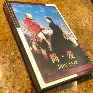 Free with purchase Chinese books